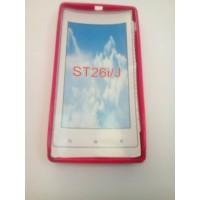 Силиконов калъф за Sony Xperia J ST26i розов