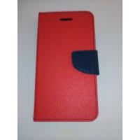 Страничен калъф за Huawei P8 lite smart червен