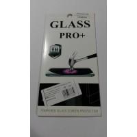 Закалено стъкло за Samsung Core Prime