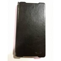 Страничен калъф тефтер Sony Xperia Z2 KLD
