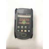 Твърд гръб за Samsung S5570 Galaxy mini