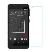 Стъклен протектор за дисплея за HTC Desire 530