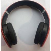 Слушалки Bluetooth Ovleng S66