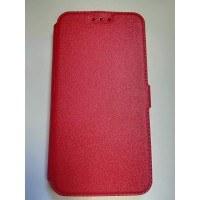 Калъф тип Flip за Huawei Y5 (2017)/Y6 (2017) червен