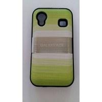 Силиконов калъф за Samsung Galaxy Ace зелен