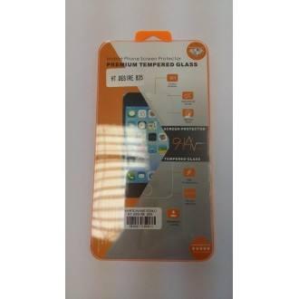 Стъклен протектор за дисплея за HTC Desire 825