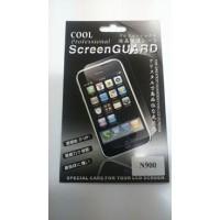 Протектор за дисплея за Nokia N900