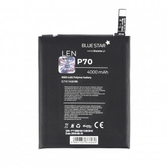 Батерия за Lenovo P70 BL234