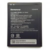 Батерия за Lenovo A7000