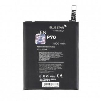 Батерия за Lenovo P1m BL234