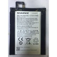 Батерия за Lenovo Vibe S1 BL250