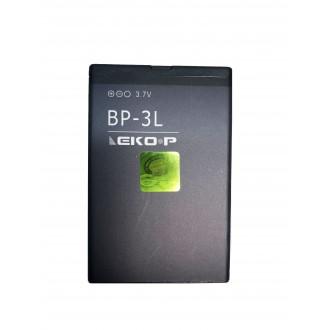 Батерия за Nokia 603 BP-3L