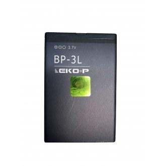 Батерия за Nokia Lumia 610 BP-3L