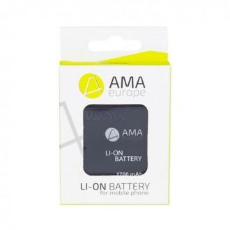 Батерия за Samsung S5360 Galaxy Y