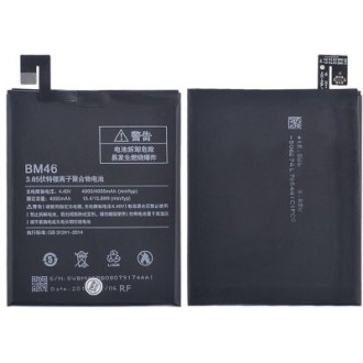 Батерия за Xiaomi Redmi Note 3 Pro/Prime BM46