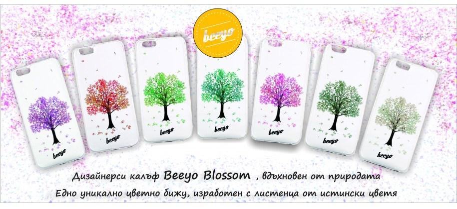 Beeyo Blossom калъф кейс