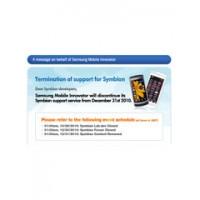 Samsung официално преустанови поддръжката си на Symbian