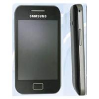 Samsung Galaxy S Mini може да бъде представен през февруари