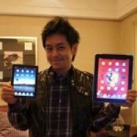 iPad mini се появи в Тайван, дали е истински?