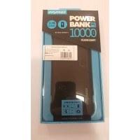 Външна батерия /външно зарядно/ Power Bank 10000 mah