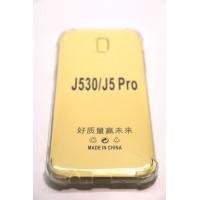 Силиконов калъф кейс (0.3mm) за Samsung J530 J5 2017 прозрачен