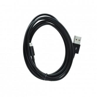 Кабел Micro USB 2м черен