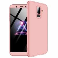 Калъф твърд кейс 360 за Samsung A605 A6 Plus (2018) , розов