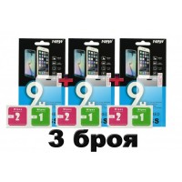 Комплект 3 броя стъклени протектори за дисплей за iPhone 5/5S/SE