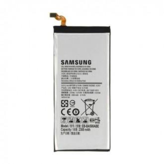 Оригинална батерия EB-BA500ABE за Samsung A5