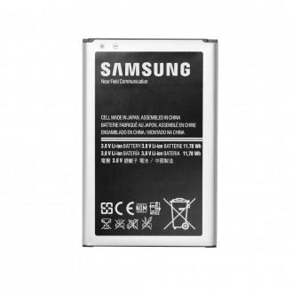 Оригинална батерия EB-BN750BBE за Samsung Note 3 Neo