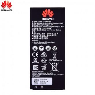 Оригинална батерия HB4342A1RBC за Huawei Y6 / Y5 II / Honor 4A