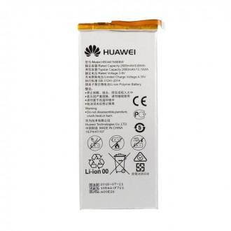 Оригинална батерия за Huawei P8 HB3447A9EBW