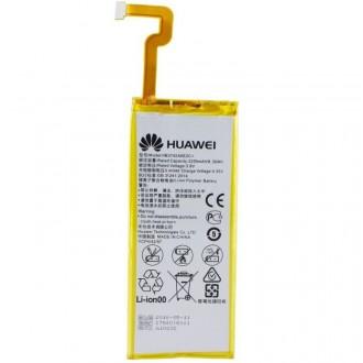 Оригинална батерия за Huawei P8 Lite HB3742A0EZC