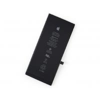 Оригинална батерия за iPhone 8 Plus