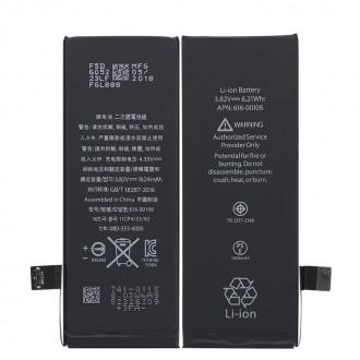 Оригинална батерия за iPhone SE /616-00107/