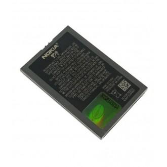 Оригинална батерия за Nokia BP-5L