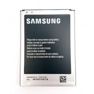 Оригинална батерия за Samsung Galaxy Note 2 EB595675LU