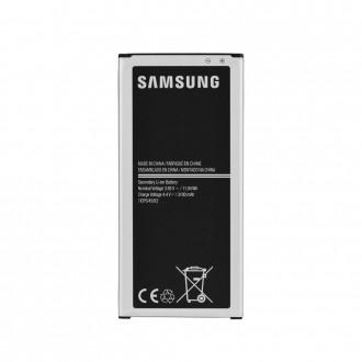 Оригинална батерия за Samsung J5 (2016) EB-BJ510CBE