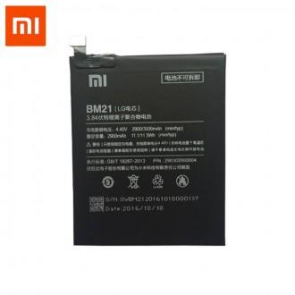 Оригинална батерия за Xiaomi Redmi Note 4 BM21
