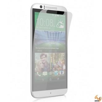 Протектор за дисплея за HTC Desire 626
