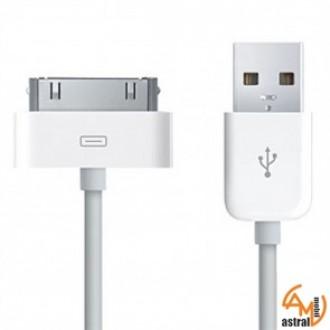USB кабел за iPhone 4/4S