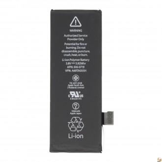 Оригинална батерия за iPhone 5S APN: 616-0720