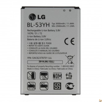 Оригинална батерия за LG G3 BL-53YH