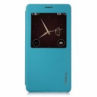 Rock Flip Case Uni Series for Galaxy A7 blue