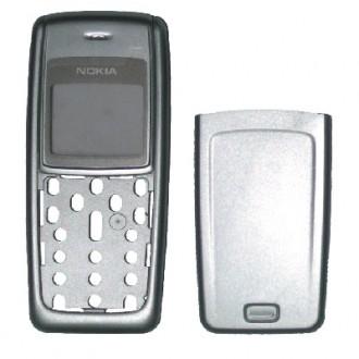 Батерия за Nokia 1110 BL-5C