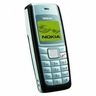 Батерия за Nokia 1110i BL-5C