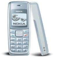 Батерия за Nokia 1112 BL-5C