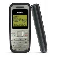 Батерия за Nokia 1200 BL-5C
