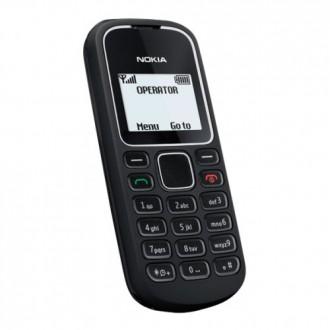Батерия за Nokia 1280 BL-5C