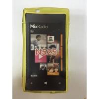Силиконов калъф за Nokia Lumia 520 жълт